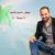 DXTEF: la nueva propuesta de la noche de los lunes