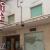 90 años de la llegada del cine en Sant Antoni